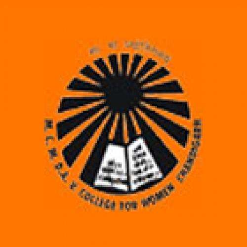 MCM DAV College for Women, Chandigarh