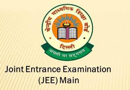 JEE MAIN - Joint Entrance Examination