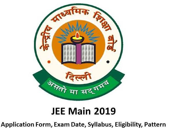 JEE MAIN 2019 - Joint Entrance Examination