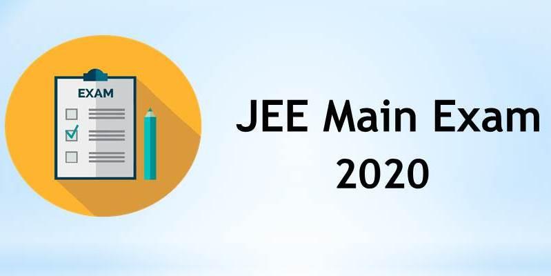 JEE MAIN 2020 - Joint Entrance Examination