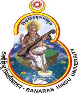 BHU MCA - Banaras Hindu University MCA