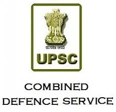 UPSC CDS - UPSC Combined Defence Services