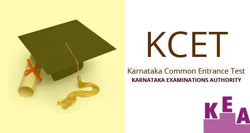 KCET - Karnataka CET