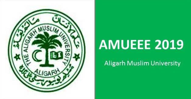 ALIGARH UNIVERSITY AMUEEE 2019 - Aligarh Muslim University (AMU) Engineering Entrance Exam