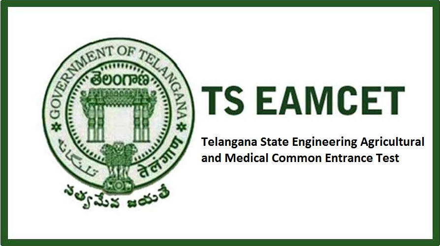 TS EAMCET - Telangana State Engineering Agricultural And Medical Common Entrance Test