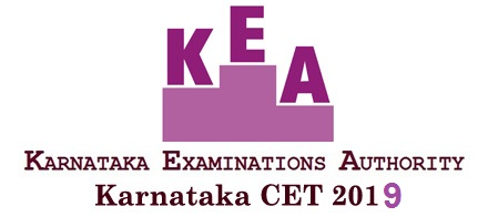 KEA KCET 2019 - Karnataka CET (Common Entrance Test)