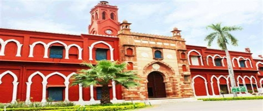 AMU MBA, BLIS Entrance exam re-conducted