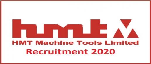 HMT Recruitment 2020
