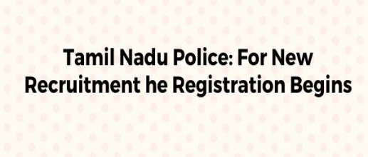 Tamil Nadu Police: For New Recruitment he Registration Begins, Call Letter Released For SI Exam