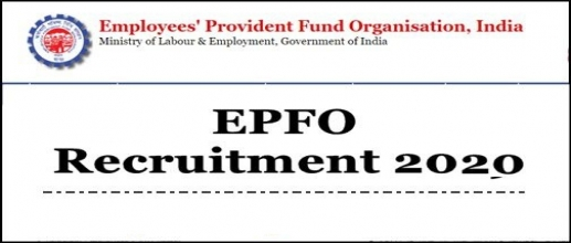 EPFO Recruitment 2020