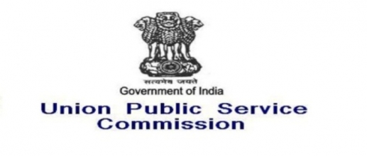 UPSC Civil Services Prelims 2020 Exam Centre Correction Window available from 7th July