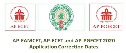 Application correction dates announced for AP-EAMCET, AP-ECET and AP-PGECET