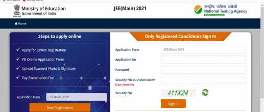 JEE Main 2021 Admit card for February Session