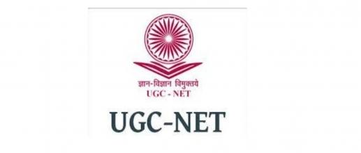 UGC NET 2021 Information