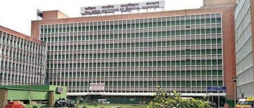 Preparation Tips for AIIMS MBBS Entrance Exam