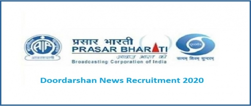 Doordarshan News Recruitment 2020