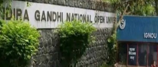 IGNOU OPENMAT MBA admissions for July session 2021