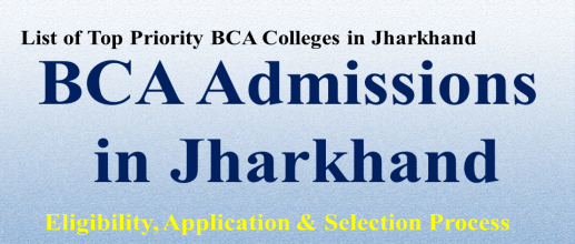 BCA Admissions in Jharkhand