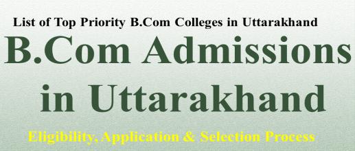 B.Com Admissions in Uttarakhand