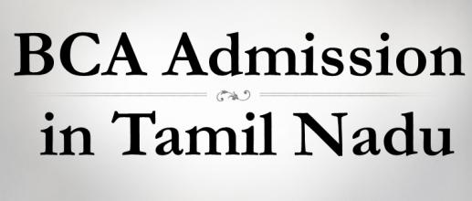 BCA Admission in Tamil Nadu
