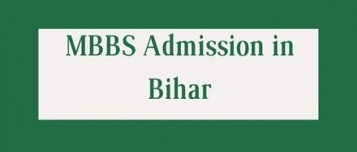 MBBS Admission in Bihar