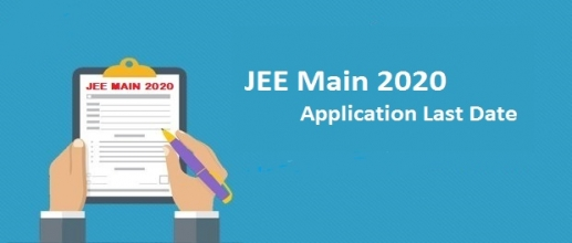 JEE Main Application Window Closes Soon
