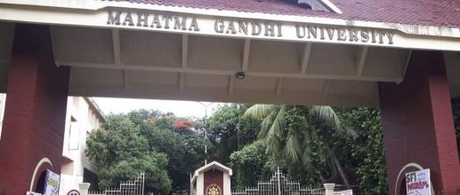 MGU Kottayam application 2021