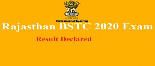 Rajasthan BSTC 2020 Exam Result Declared