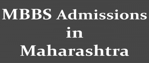 MBBS Admissions in Maharashtra