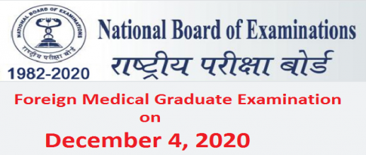 FMGE Exam 2020 on December 4