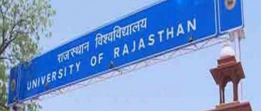 RUHS Announced exam dates of 2021
