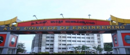 COMEDK Cut off of ACS College of Engineering
