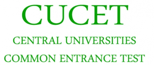 CUCET 2020: Admit Card Released