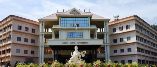 Amrita Vishwa Vidyapeetham: To launch Six degree online programs