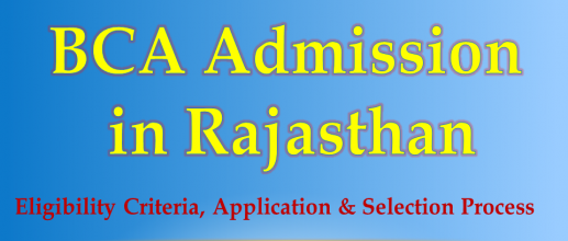 BCA Admission in Rajasthan