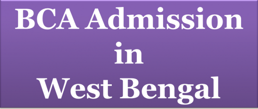 BCA Admission in West Bengal