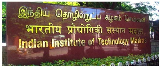 Academic Collaboration between IIT Madras and IIITDM Kancheepuram