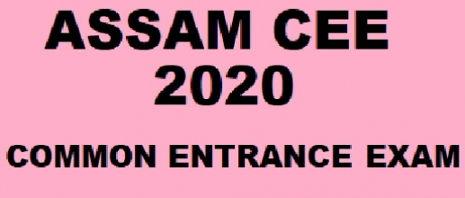 Assam CEE 2020: Admit Card Released