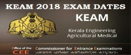 KEAM 2018 Exam Dates released for Engineering Admissions