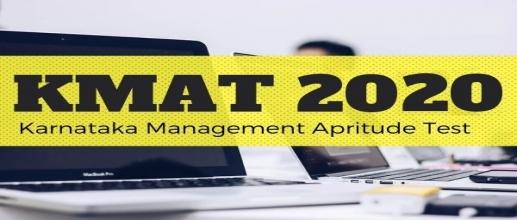 KMAT Karnataka 2020 Exam Date Announced