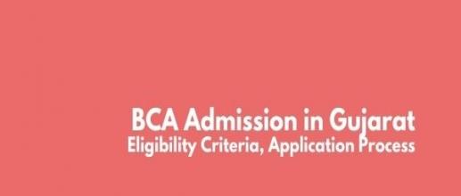 BCA Admission in Gujarat