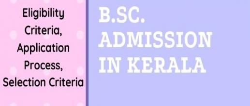 B.Sc Admission in Kerala