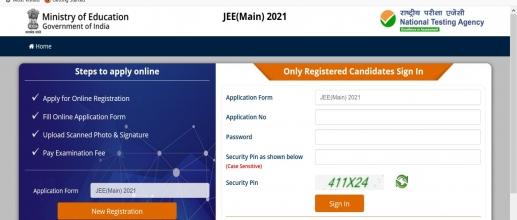 Exam Pattern JEE Main 2021