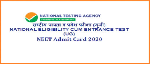 NEET 2020 Admit Card will be available from July 2nd week