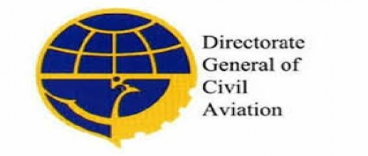 DGCA Recruitment 2020: Apply for 40 Vacancies