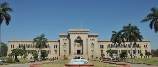 Osmania University CPGET 2020: Application Process begins