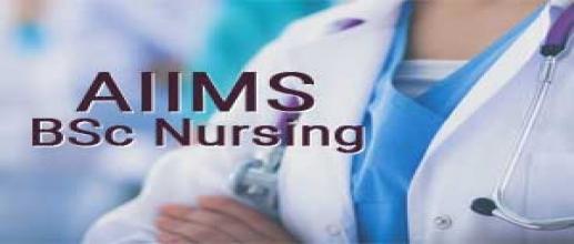 AIIMS BSc (Hons) Nursing 2020 Exam Postponed