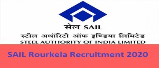 SAIL Rourkela Recruitment 2020