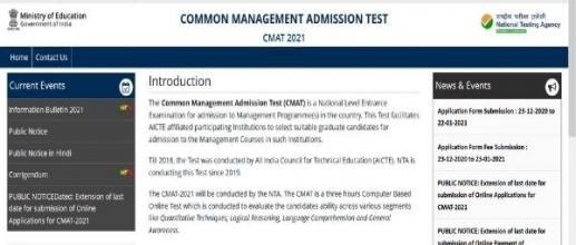CMAT 2021 Exam Schedule