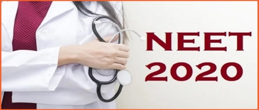NEET 2020 Counselling Schedule Released